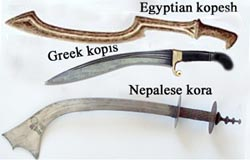 curved blades of Egypt, Greece, Nepal