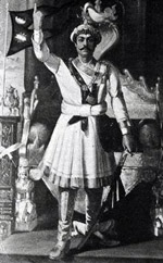 Raja Prithvi Narayan Shah, First King of Nepal